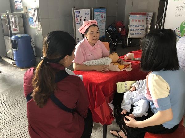 20180516母乳喂养义诊照片.jpg