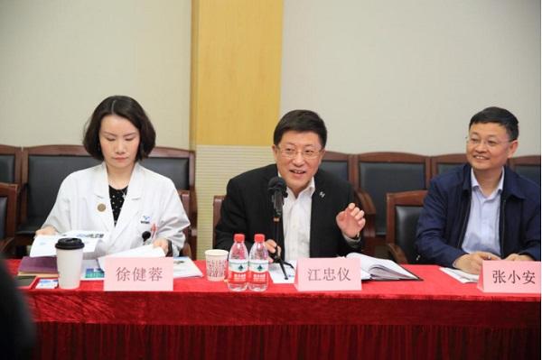 中国孕产妇计划新闻稿436-0.jpg