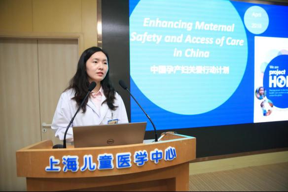中国孕产妇计划新闻稿1027.png