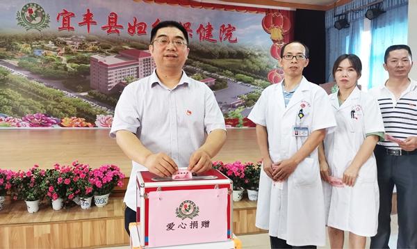 2020年7月1日宜丰县妇幼保健院党支部书记、院长卢晓荣倡议为乳腺癌患者、贫困群众易女士捐款.jpg